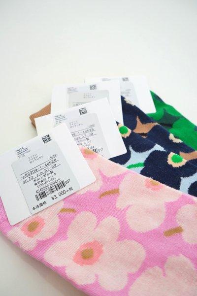 画像5: 【marimekko(マリメッコ)】Hieta ソックス